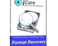 iCare Format Recovery 2.2 Full Keygen