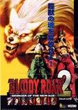 Bloody Roar 2 Full Version (Portable)