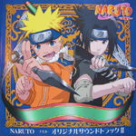 Naruto Shippuden Mobile Fighter For Android