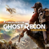 Tom Clancy's Ghost Recon Wildlands Full Repack