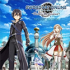 Sword Art Online Hollow Realization Deluxe Full Repack