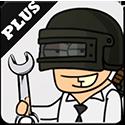 pub gfx tool plus