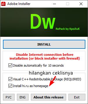 Adobe Dreamweaver CC 2019 v19.1.0.11240 Full Version 2