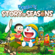 Doraemon Story of Seasons Full Version